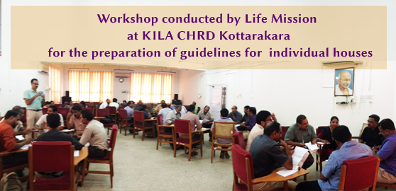 Workshop-conducted-by-Life-Mission-at-KILA.jpg