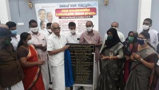 LIFE MISSION Work Inauguration -Kozhikode